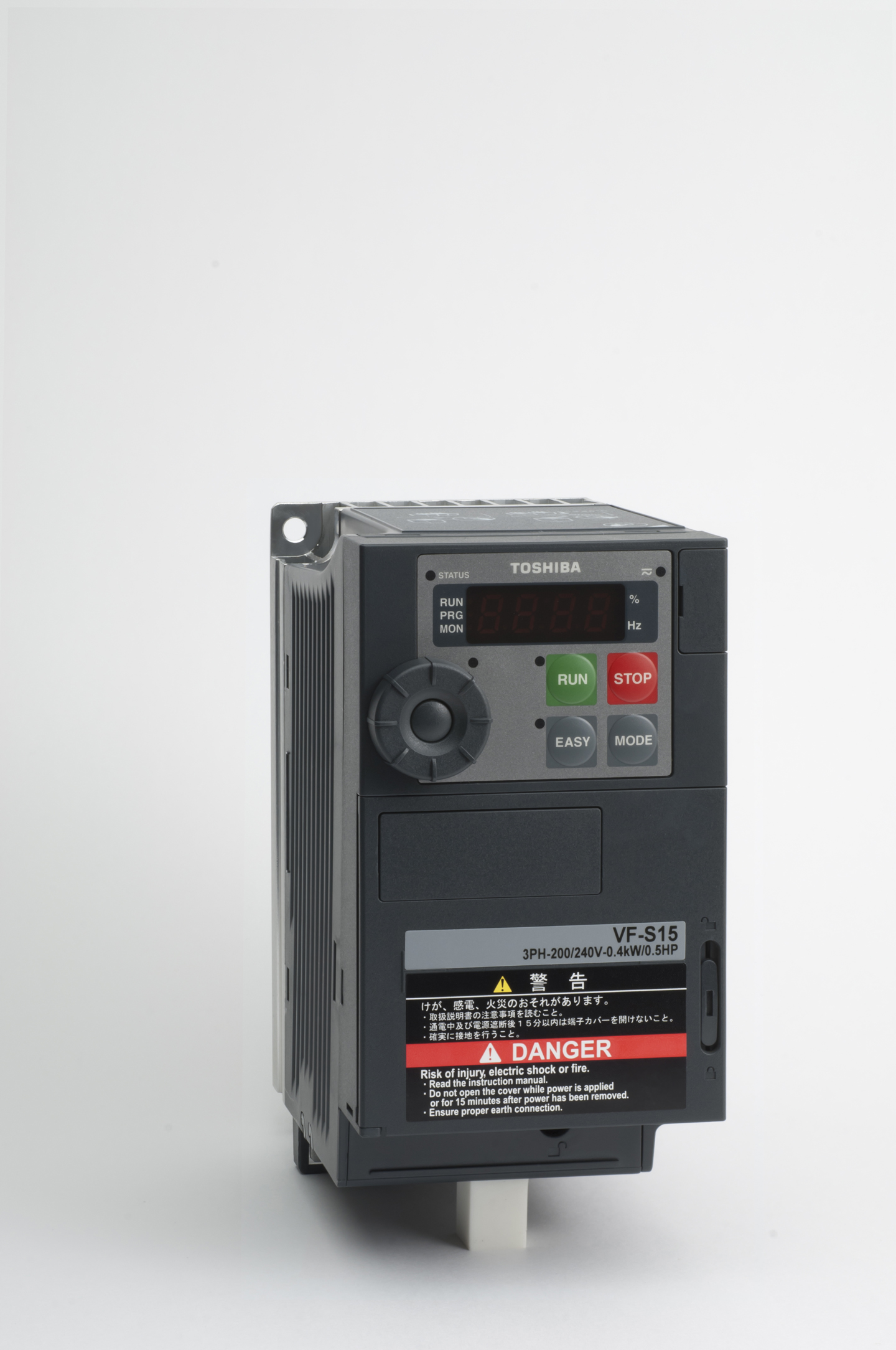 S15 Microdrive | Motors Drives | Toshiba International Corporation